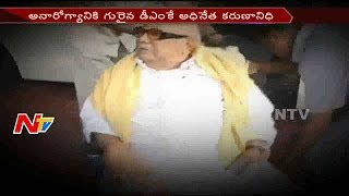 Bad Time For AIADMK& DMK Parties In Tamilnadu || Illness Of Karunanidhi || NTV