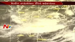 "Meteorological Department Declare Cyclone Name As"" KYANT "" 
