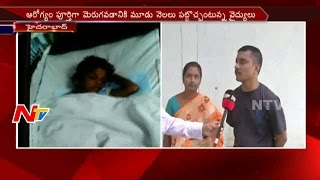 Baby Sanjana Health Update: Sanjana Parents Face To Face || NTV