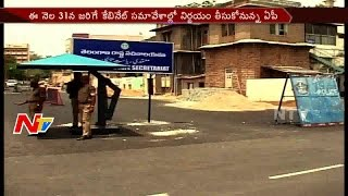 Telangana Govt Speed Up Their Actions For Re-Construction Of Secretariat