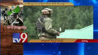 Ceasefire violation by Pakistan in RS Pura sector, 15 civilians injured – TV9