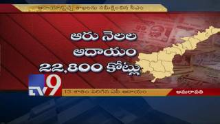 Andhra Pradesh revenue up by 13% compare to last year – TV9