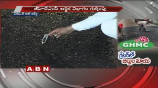 ABN Special Report On GHMC Road Repairs Scam (26-10-2016)