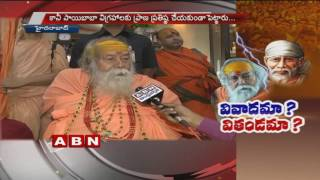 Face To Face With Swaroopanand Saraswati Over Comments On Shirdi Sai Baba (26-10-2016)