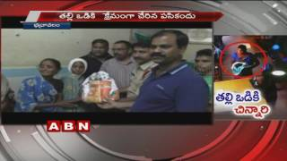 Police trace Missing baby within 8 hours in Bhadrachalam  (26-10-2016)