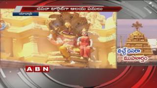 TS Govt Speeds Up Yadadri Temple Renovation Works | Special Focus | ABN Telugu