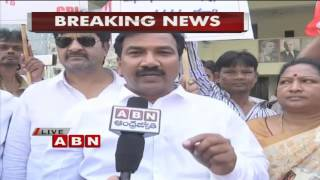 ABN Special story on GHMC Road Repairs scam (26-10-2016)