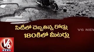 Motorists Facing Problems With Damaged Roads In Greater City | Hyderabad | V6 News