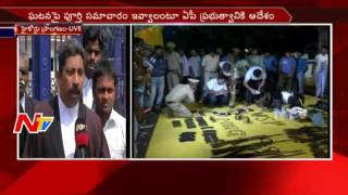 Andhra-Orissa Border Incident Hearing: Petitioner Raghunath Face To Face || NTV