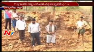 Mylaram People Feel Happy Over Employment Opportunities || NTV