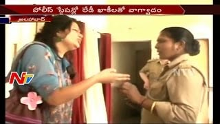 Drunk Woman Hulchul In Allahabad Police Station