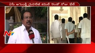 Privilege Committee Chairman Gollapalli Surya Rao Face To Face || NTV