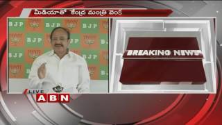 Venkaiah Naidu Condemns Terrorists Attack On Police Training Academy In Quetta | ABN Telugu