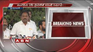 YCP MLA's Press Meet  after AP Privilege Committee Meet (26-10-2016)