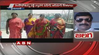 Call money case in Hyderabad  (26-10-2016)