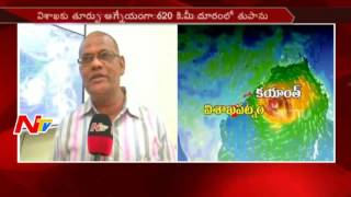 Cyclone Kyant May Hits Coastal AP || NTV