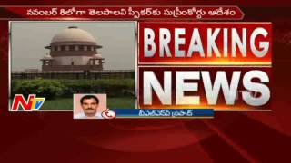 Supreme Court Notice to Speaker over Party Migrated MLAs