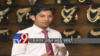 Diwali Special Artistry jewellery @ Malabar Gold – City Lights – TV9