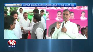 Eda Shankar Reddy Sworn As IDC Chairman | Hyderabad | V6 News