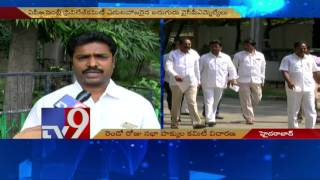 AP Assembly Privilege Committee's 2 day hearing ends