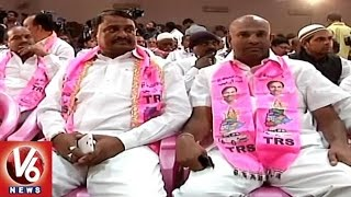 TRS Government Concentrate On Nominated Posts | V6 News