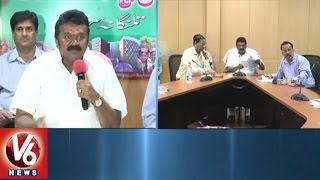Minister Talasani Srinivas Review Meet With Officials On Fish Seed Supply | V6 News