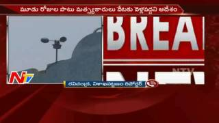 AP Coastal Area Puts on Alert: Kyant Cyclone Moves in || NTV