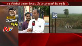 Lawyer Kiran Kumar Face to Face about Swiss Challenge || AP || NTV