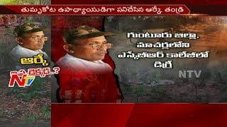Malkangiri Firing: Leader RK Escaped || AOB ||  Special Focus