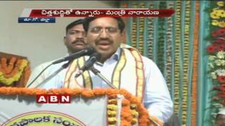 AP Govt Will Take Decision On Kapu Reservation After Manjunath Report | Minister Narayana | ABN