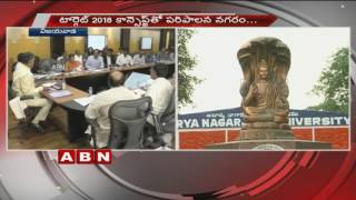 Construction Works Of Amaravati to Start From November 1st | CM Chandrababu Naidu