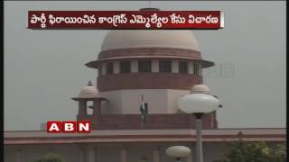 SC Notice To Speaker over Migrated MLAs in Telangana