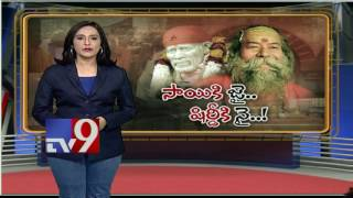 Devotees take exception to Swaroopananda's Anti Sai comments – TV9