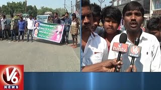 Student JAC Demand To Announce Peddapalli District Name As Venkataswamy | V6 News