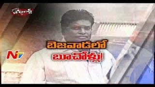 Thugs Kidnap Chidrens for Hidden Treasures || Rescued || Vijayawada || Be Alert || NTV
