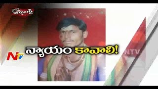 Husband Leaves His Wife for Giving Born to a Female || Be Alert || NTV