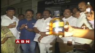 Political Issues over Liquor business in AP | Inside (26-10-2016)