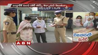 Red Alert | Fake Currency Racket in Vijayawada (26-10-2016)