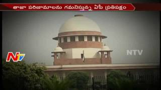 Supreme Court Notice to Telangana Speaker over Party Migrated MLAs || NTV