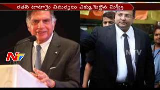 Cold War Between Cyrus Mistry and Ratan Tata || NTV
