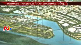 AP Govt Plans to Install Lord Buddha Statue in Vijayawada || NTV