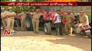 High Alerts Continue in AOB || Maoists Warning Letter to Chandrababu over AOB Incident