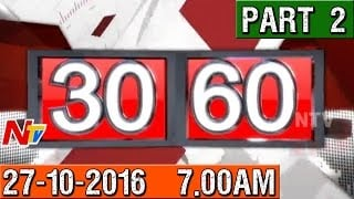 News 30/60 || Morning News || 27th October 2016 || Part 02 || NTV