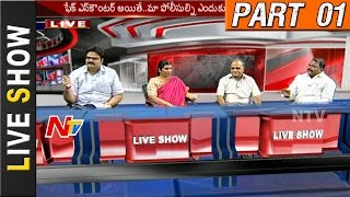 Maoists Warning Letter to AP CM Chandrababu Over Andhra-Odisha Incident || Live Show Part 01