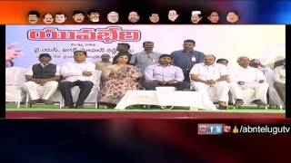 Running Commentary | YS Jagan : YSRCP MPs will resign if special status is not achieved (26-10-2016)