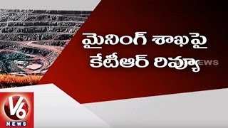 Minister KTR Review Meet With Mining Department | Hyderabad | V6 News