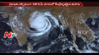 Cylone Kyant To Hit Coastal AP in Next 2 Days || Latest Updates from Vizag || NTV