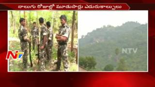 Crossfire Between Police and Maoist at AOB || NTV