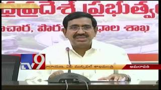 Amaravati will be constructed by 2018 – AP minister Narayana