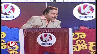 District Report | Special Debate On Development And Resources Of Nagarkurnool District | V6 News